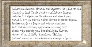 Homeric Vocabulary Group @ Google+ Hangout