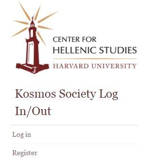 Kosmos Log In image