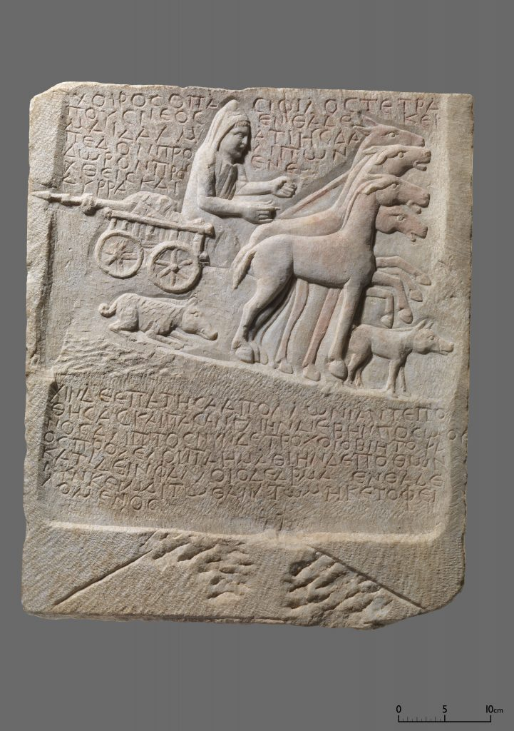 Funerary stele for a pig showing horse-drawn cart and pig