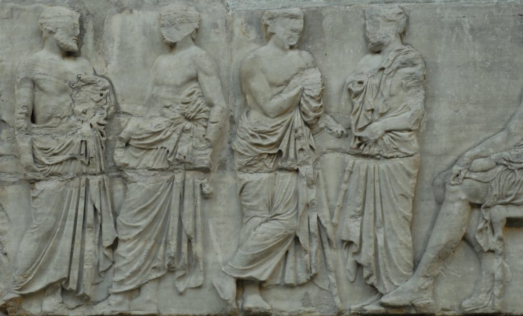 Frieze: male figures