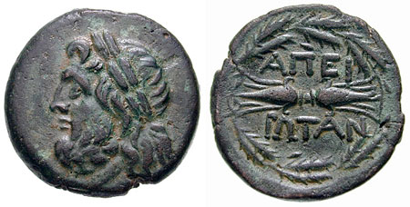 Coin depicting Zeus and thunderbolt