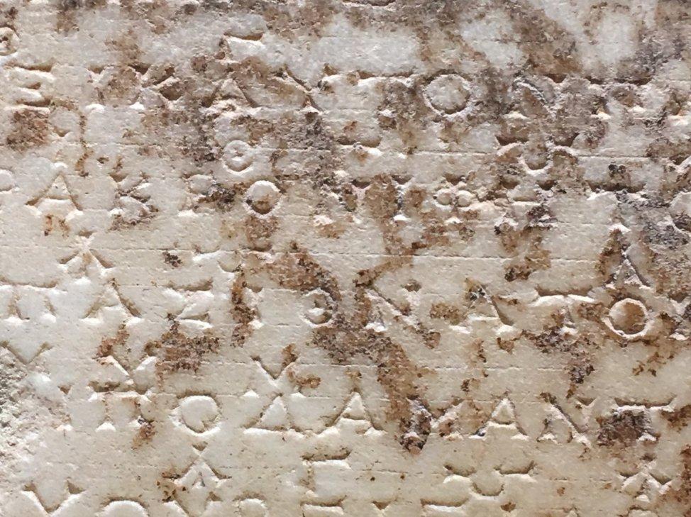 Delphc Hymn