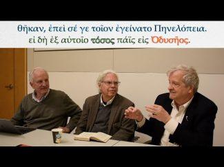 Frame, Muellner, Nagy discuss Odyssey 1.221–229