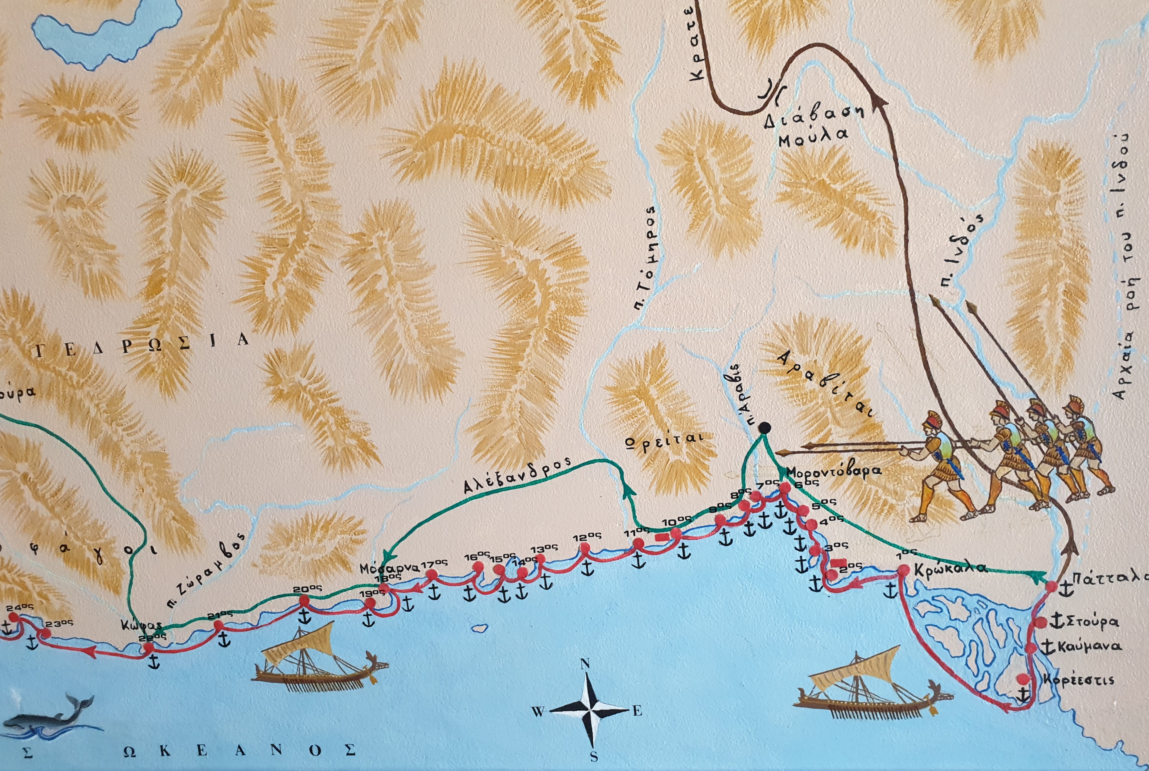 Map showing coastal route from Indus to Persian Gulf