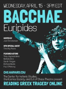 Reading Greek Tragedy Bacchae