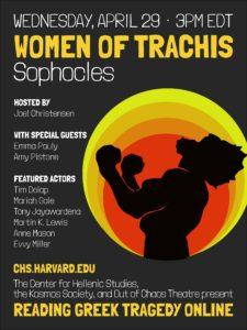 Reading Greek Tragedy Women of Trachis