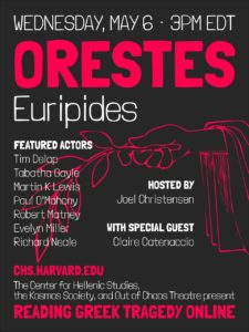 Reading Greek Tragedy Orestes