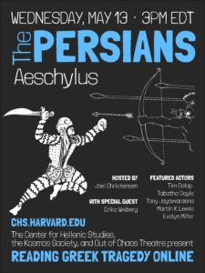 Reading Greek Tragedy The Persians