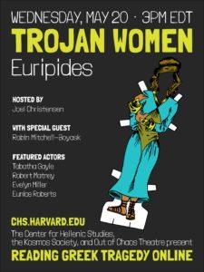 Reading Greek Tragedy Trojan Women