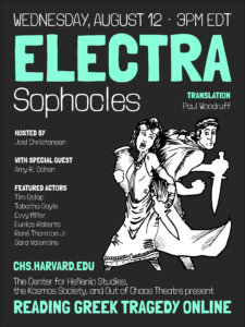 Reading Greek Tragedy Online Electra