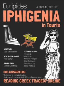 Reading Greek Tragedy Online Iphigenia in Taurus