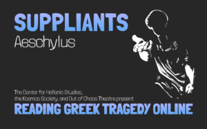 Reading Greek Tragedy Online Suppliants