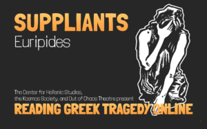 Reading Greek Tragedy Online The Suppliants