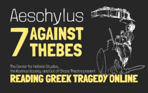 Reading Greek Tragedy Online Seven Against Thebes