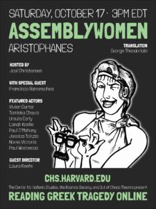 Reading Greek Tragedy Online Assembly Women