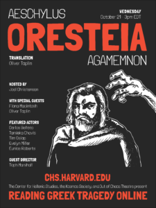 Reading Greek Tragedy Online Oresteia Agamemnon