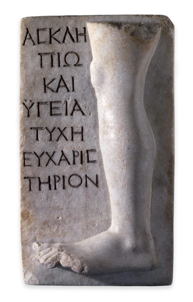 Votive offering in the shape of a leg