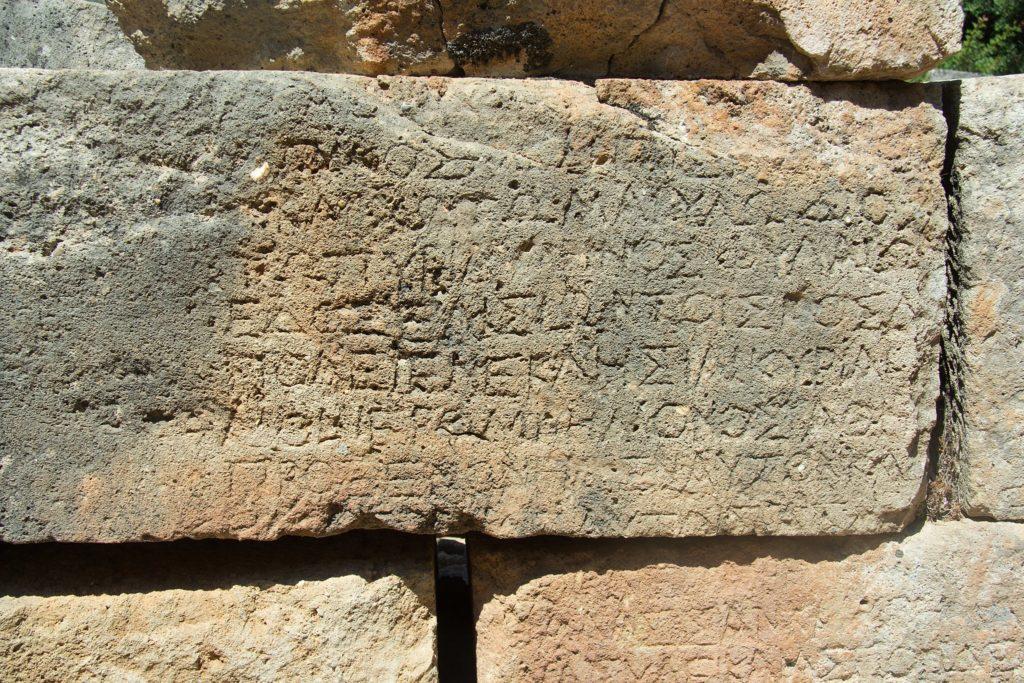 Inscription, temple of Asklepios, Lissos